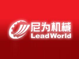 上海尼为机械科技亚虎国际 唯一 官网