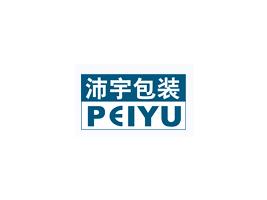 东莞市沛宇包装器材亚虎国际 唯一 官网