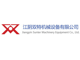 江阴双特机械设备亚虎国际 唯一 官网