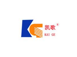 潍坊凯歌包装器材亚虎国际 唯一 官网