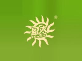 青岛盈饮生物科技亚虎国际 唯一 官网