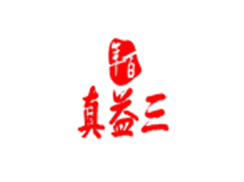 北京三益真速冻亚虎老虎机国际平台亚虎国际 唯一 官网