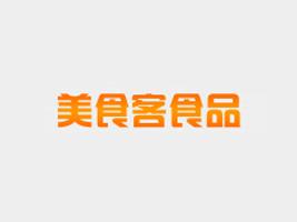 周口市美食客亚虎老虎机国际平台亚虎国际 唯一 官网