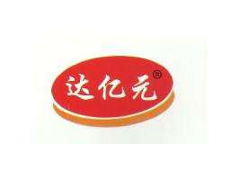 山东省枣庄市达利园食品有限公司