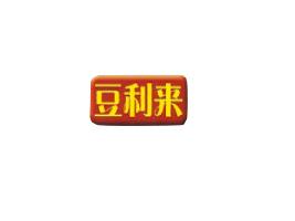 湖北省豆利来粮油食品有限公司