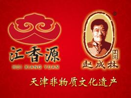 天津汇香源亚虎老虎机国际平台亚虎国际 唯一 官网