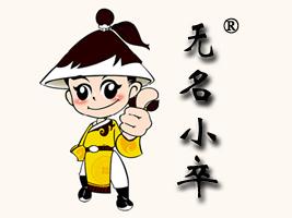 陵县桃源食品有限公司