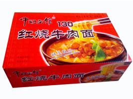 隆尧县三禾食品有限公司