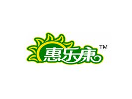 深圳市惠乐康食品有限公司