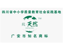 �V安京�x食品有限公司