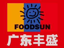 广东省河源市丰盛食品饮料有限公司