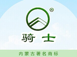 内蒙古骑士乳业股份有限公司