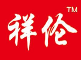 枣庄尚正实业有限公司