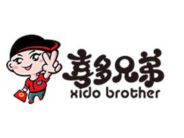 宁波喜多食品工业有限公司