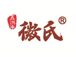 安徽徽氏食品有限公司
