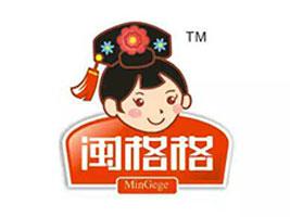漯河闽格格食品有限公司