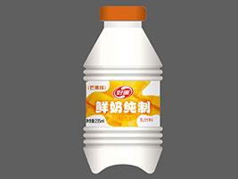 浙江金华市好源乳业有限公司