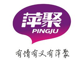 河南萍聚食品有限公司