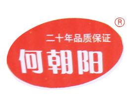 香港朝阳食品有限公司