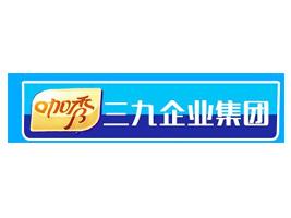河南三九雅睿生物制品有限公司