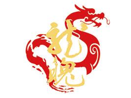 河南华荣食品有限公司