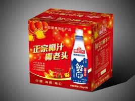 广东佛山市三水区宇峰星际食品有限公司