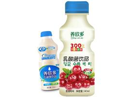 陕西三民绿色农业科技发展有限公司