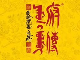 北京太和堂食品有限公司