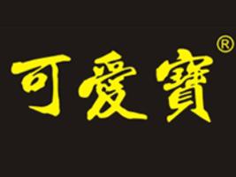 河南箭牛维他命饮料亚虎国际 唯一 官网