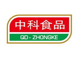 青岛中科食品有限公司