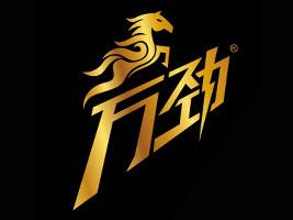 广东天饮源食品优德88免费送注册体验金