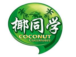 东莞市椰同学食品有限公司