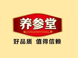 东营市汇源农谷食品有限公司