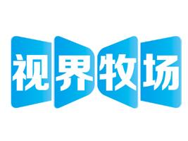 青岛兰贝贝食品有限公司