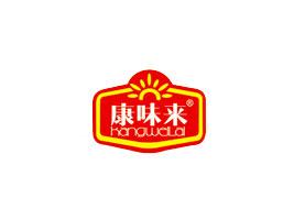 菏泽开发区康味来食品有限公司