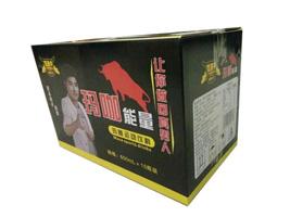 广东怡佳饮料实业公司