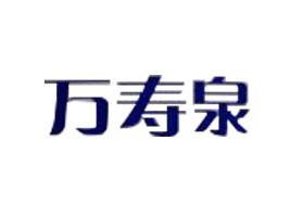 黑龙江高锶矿泉水有限责任公司