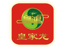 咸阳皇家医疗保健品厂