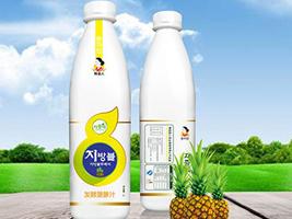 郑州新绿食品有限公司