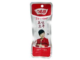 湖南三贤食品有限公司