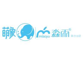 河南淼雨企业营销策划有限公司