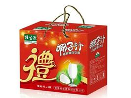 香港桂生源集团有限公司
