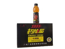 广州广岳贸易有限公司