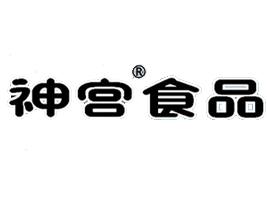 湖南神宫食品优德88免费送注册体验金