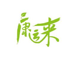 宿州市康运来食品有限公司
