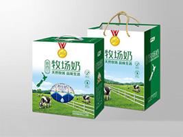 东营市元惠食品有限公司