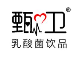 上海甄卫生物科技有限公司