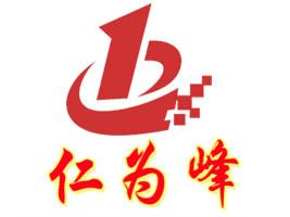 镇沅彝族哈尼族拉祜族自治县昌辉实业有限公司