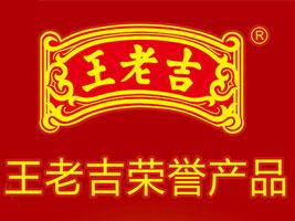 河南恩腾食品有限公司