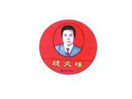 陕西西岐餐饮管理有限公司